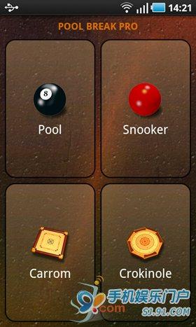 台球里的九球分别是什么颜色   (九球比赛是目前世界花式台球的重要图片