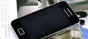 S5830 Galaxy Ace的2.3.4ROM 国行官方中文