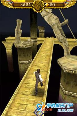 金字塔逃脱 pyramid run