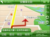 如何让安卓手机GPS定位加速 看完秒定