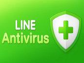 LINE杀毒-LINE Antivirus | 界面可爱 操作简单