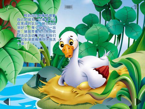 童话故事彩色简笔画