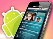 Android版视频聊天软件 艾米视频体验评测