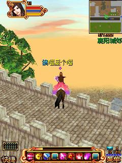 《赤壁OL》游戏截图02