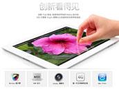 全新iPad视网膜显示屏