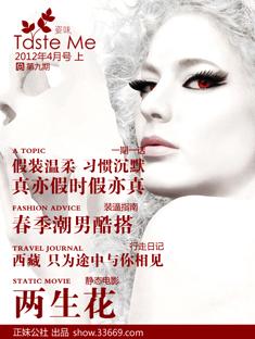 Taste Me���9��
