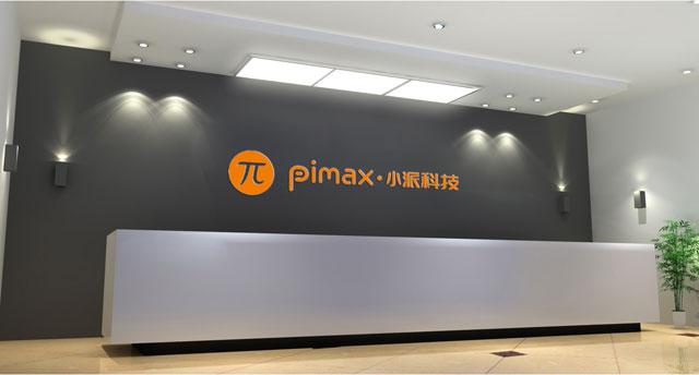 小派科技(Pimax)