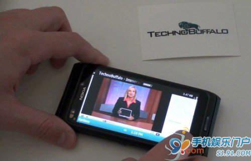 诺基亚下周发布E7-00采用Symbian^3系统