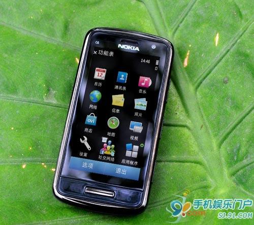 Symbian^3 诺基亚C6-01图赏