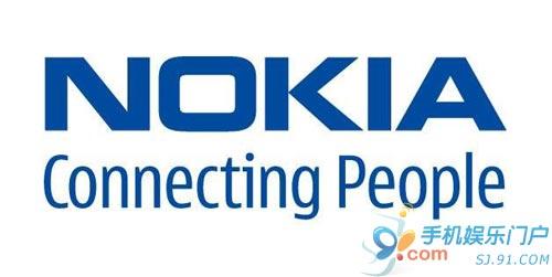 诺基亚开发商认证困难 反复缴纳签名费