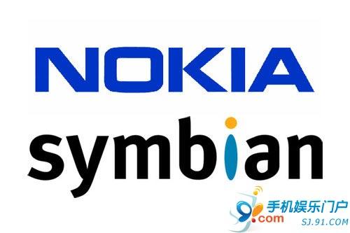 Symbian怎么办?分析师给诺基亚的4条出路