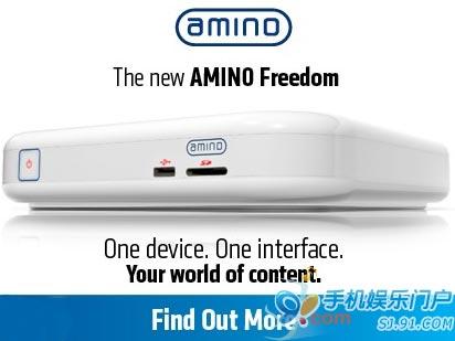 Amino推机顶盒新品 搭载新版MeeGo系统