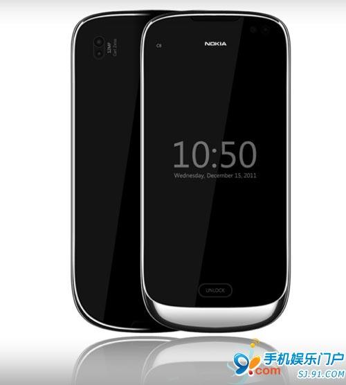 诺基亚C8 Symbian^3概念机曝光