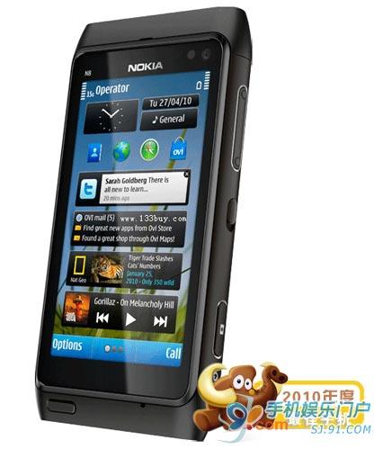诺基亚N8获2010年度最佳手机产品称号