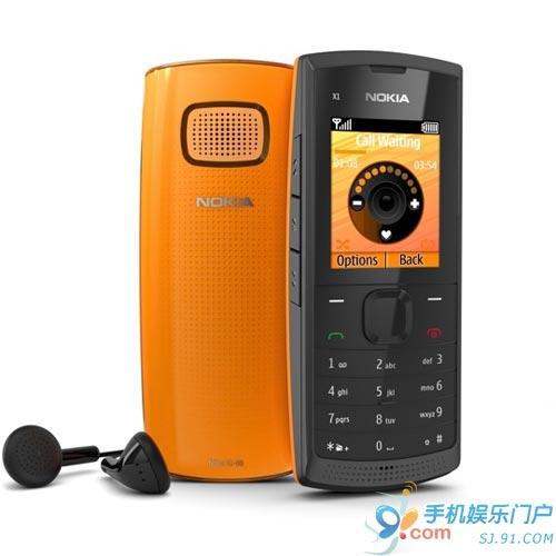 超大扬声器 诺基亚低端机X1-00发布