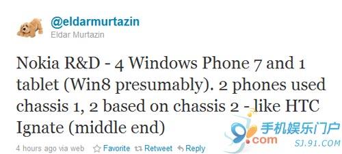 传诺基亚正开发4款Windows Phone 7手机