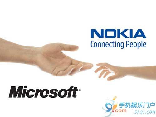 诺基亚称WP7和Symbian将长期共存