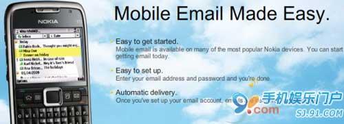 印度政府命令诺基亚关闭手机邮箱服务
