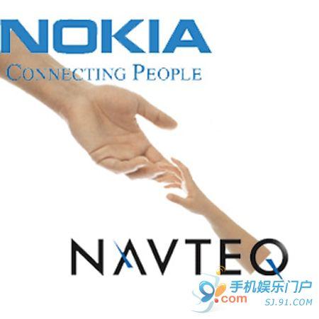 诺基亚成立新部门发力定位服务