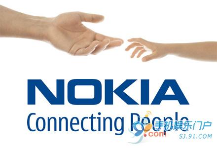 诺基亚成2011年中国消费者最爱品牌