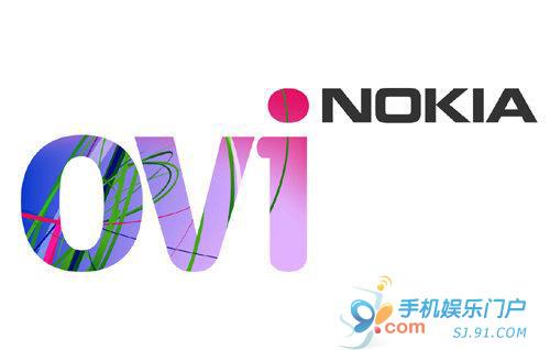 诺基亚应用商店日下载量达800万次