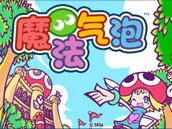 世嘉向中国版Mobage提供智能手机游戏产品