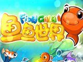 《鱼鱼世界》最萌最q的养鱼
