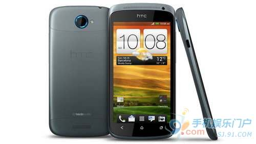 HTC One S/V正式发布 四月全球上市-android资讯-android